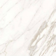 Blanco плитка напольная 41x41
