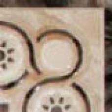 Угол керамический напольный ANGOLO FASCIA DOMUS AUREA 12х12 см