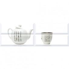 Comp. Japan Tea 03(чайник_чашка)20x60(комплект из 4-х шт.)