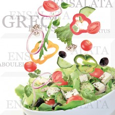Comp. Salad 30x30(комплект из 3-х шт.)